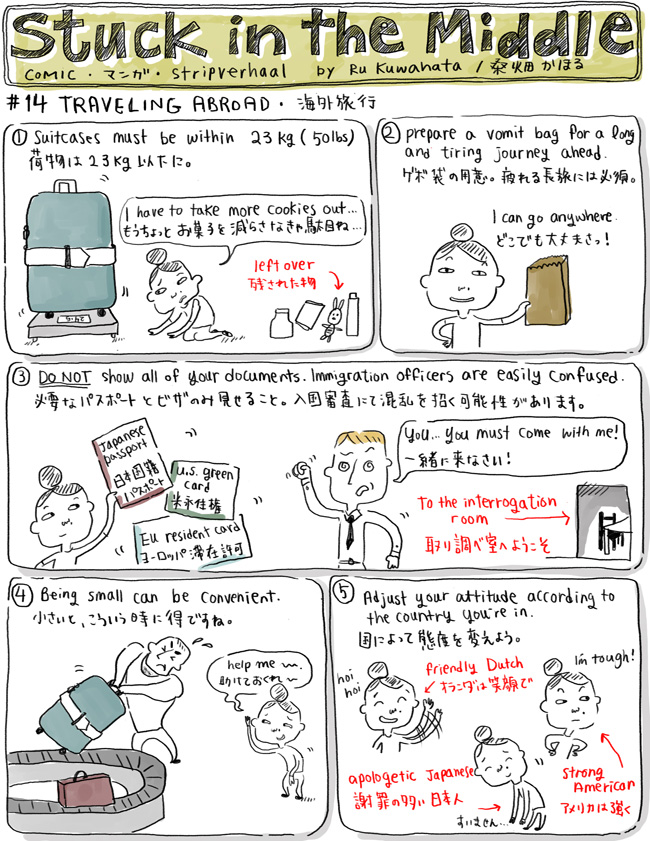 comic_episode14_travellingabroad