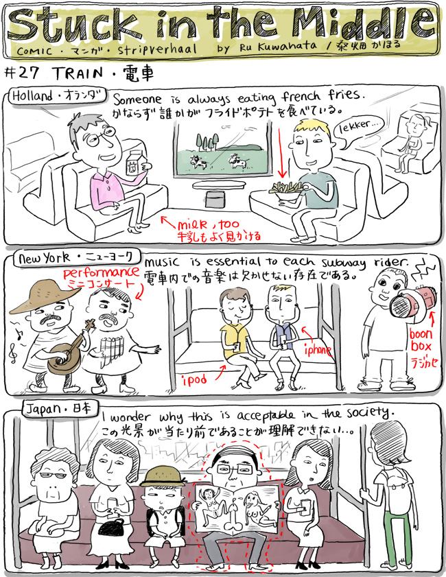 comic_episode27_train